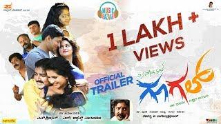 Googal (Kannada Movie Official Trailer) - V Nagendra Prasad, Shubha Poonja