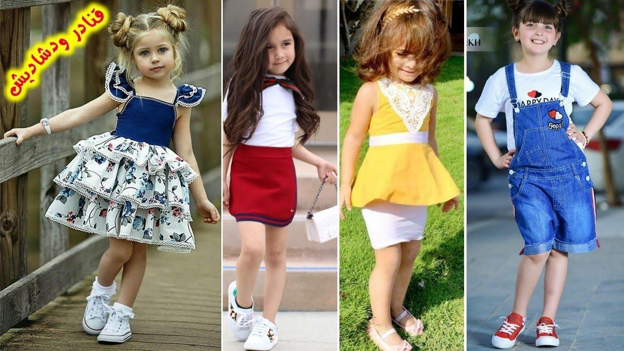111eb1139b591 اجمل ملابس اطفال بنات للعيد 🌹 ازياء بنات صغار روووعة 🌹 kids fashion for  eid 2018