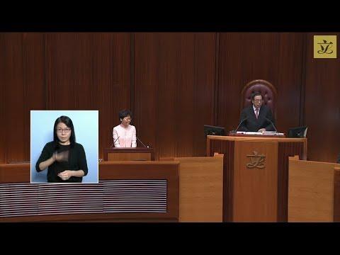 立法會會議 (2019/05/22) - 行政長官質詢時間