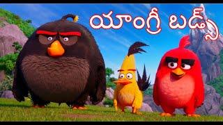 AngryBirds Movie (2016) Telugu Dubbed Movie