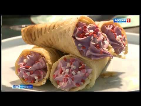 «Бира-Сити»: всегда найдется вкусный ланч