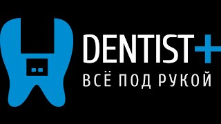 Работа с Коффердамом (Обучающее видео для стоматологов)