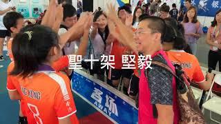 Publication Date: 2020-10-01 | Video Title: 路德會聖十架學校 全國旱地冰球冠軍賽