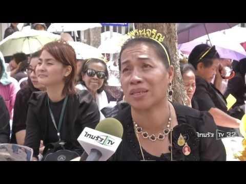 พสกนิกรเฝ้าล้นโรงพยาบาลศิริราช | 14-10-59 | ThairathTV