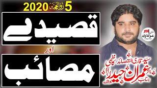 Zakir Syed Imran Haider Kazmi II Majlis 5 Zilhaj 2020 II Qasiday And Masiab II #MultanAzadari