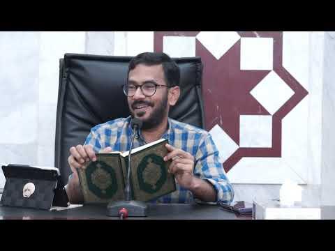 Sura| Al-Baqara|Tafseer Malayalam| Class 101|Faisal Manjeri