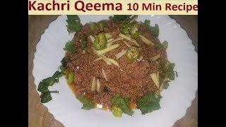10 mint Kachri Keema Recipe by hamida dehlvi
