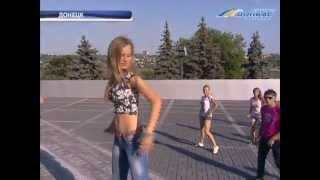 ТК Донбасс - Танцевальный флэшмоб в Донецке(Танцы на жаре. Дончане готовятся к грандиозному флеш-мобу -