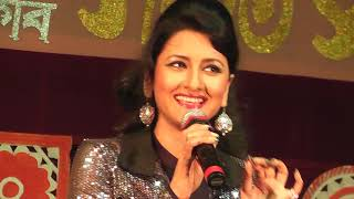 Download Video Rachana Banerjee night Panskura  II Ami mon diyechi II MP3 3GP MP4