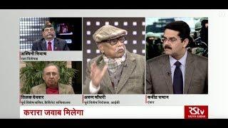 Desh Deshantar: करारा जवाब मिलेगा | Message to terrorists-Surrender or Die