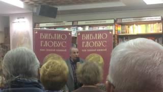 Михаил Веллер  Презентация книги
