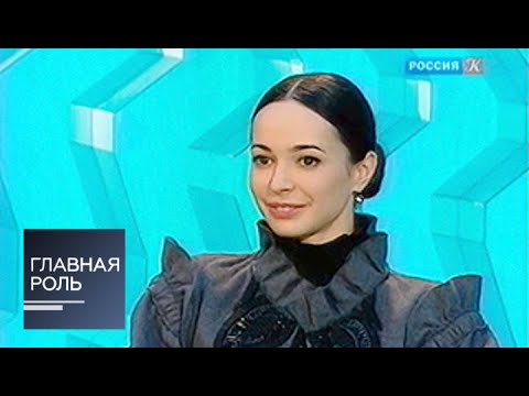 Главная роль. Диана Вишнева