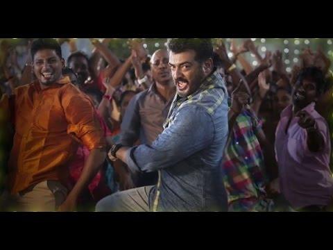 Does Adhaaru Udhaaru song satisfy your expectation? | Yennai Arindhaal Song | Ajith Kumar, Trisha