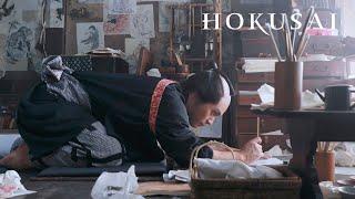 『HOKUSAI』特報