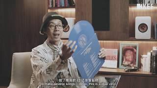 KEF x Chi Chung's Choice