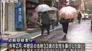 財務省職員・集団レイプ 近藤智明 容疑者(34)  広瀬佑樹 容疑者(28) 集団強姦罪