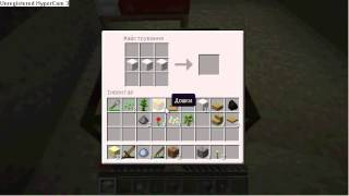 как сделать кровать в minecraft(В этом видео покажут как построить спальную кровать.УДАЧНОГО ПРОСМОТРА.., 2012-08-22T19:26:50.000Z)