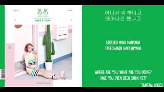 So So - Baek A Yeon Lyrics [Han,Rom,Eng]