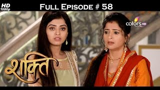 Shakti - 15th August 2016 - शक्ति - Full Episode (HD)
