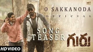 O Sakkanoda Video Song Teaser | Guru Telugu Movie | Venkatesh, Ritika Singh | Santhosh Narayanan