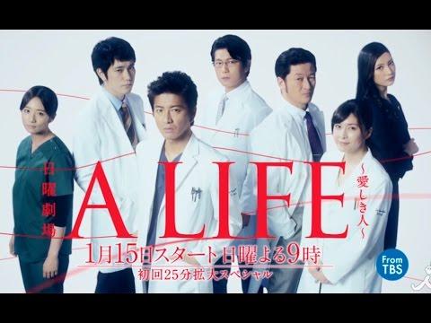 [teaser] A Life ~ Itoshiki Hito~ [Drama 2017]