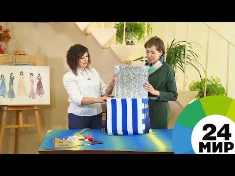 Как сшить сумку холодильник своими руками видео