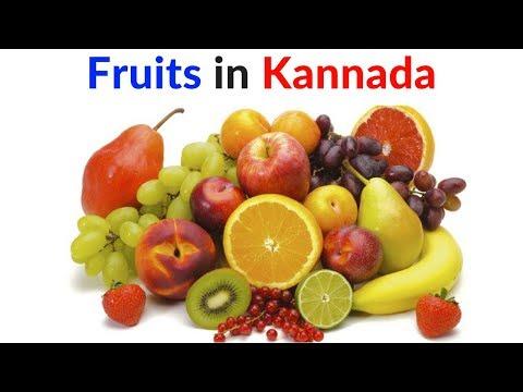 Fruits in Kannada - Learn Kannada
