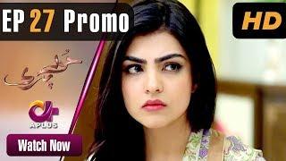 Hoor Pari Latest Episode 27 Promo | Alizeh Shah | Aplus
