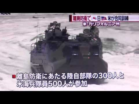 Iron Fist 2016 on Japanese News