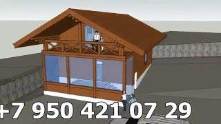 Дом в стиле Шале 9х15м 3D Красноярск(, 2016-01-16T06:12:08.000Z)