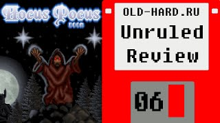 Hocus Pocus Doom (Unruled Review - 06)