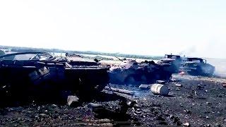 Разгром частей 72 бригады ВСУ Боевые действия на Юго-Востоке Украины.июль 2014(Съемки украинских военных после артиллерийского обстрела расположений 72 бригады ВСУ на Юго-Востоке Украин..., 2014-07-26T10:57:21.000Z)