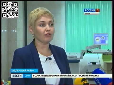 """Открытие медицинской лаборатории """"Оптимум"""" - новости 1 канала"""