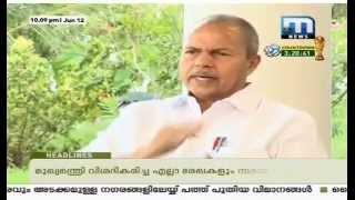 CHODYAM UTHARAM  P T Thomas IN MATHRUBHUMI NEWS 12 6 2014