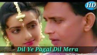 Dil Ye Pagal Dil Mera Har Pal Tujhe Awaz De video song HD  Mithun