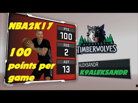 NBA2K17 - 100 points per game (difficulty level PRO)