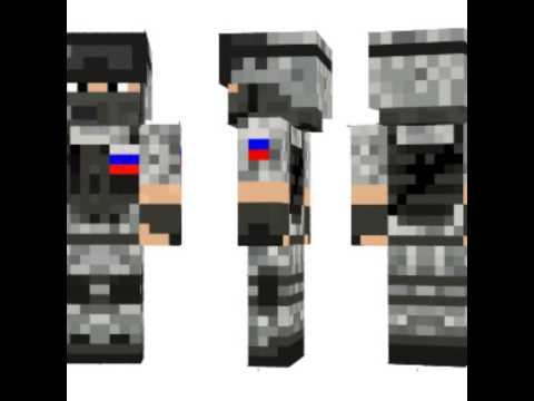 скин военного майнкрафт #11