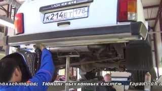 видео Конструкция системы выпуска отработавших газов ВАЗ-2121