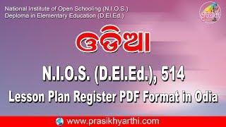 NIOS DELED Lesson Plan Register 514 PDF in Odia