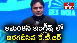 KTR Superb American English Speech | GES 2017 | Telugu News | hmtv