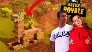 ¡ LOCURA EN PATIO DE JUEGOS ! CON MI PRIMO * FORTNITE: Battle Royale * - ElChurches