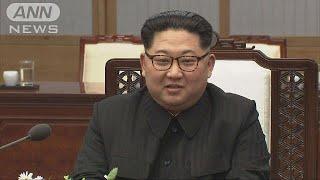 北朝鮮は米韓合同軍事演習を批判し、16日に予定されていた南北閣僚級会...