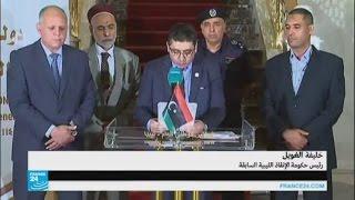 خليفة الغويل يتوعد بكل من تم تكليفهم من المجلس الرئاسي الليبي