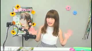 内田彩さんの魅力をまるごとお届けする、楽しくて危険(!?)な番組です...