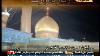 Ziarat e Warisa - Imam Hussain Allahis Salam from Al Anwaar2 TV