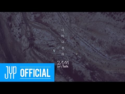 "2AM ""Over The Destiny(나타나 주라)"" M/V"
