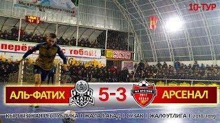 АЛЬ-ФАТИХ - АРСЕНАЛ l Жалфутлига l Futsal l Премьер Дивизион l сезон 2018-2019 l 10-й тур