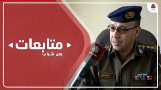 شرطة تعز تعد قائمة سوداء بأسماء 35 مطلوبا أمنيا عبر القضاء