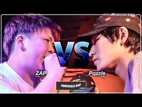 ZAP vs Pqzzle | 凱旋MRJフライデー