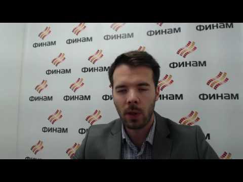 Комментарий от персонального консультанта Ивана Кряковского от 06.09.16 г.